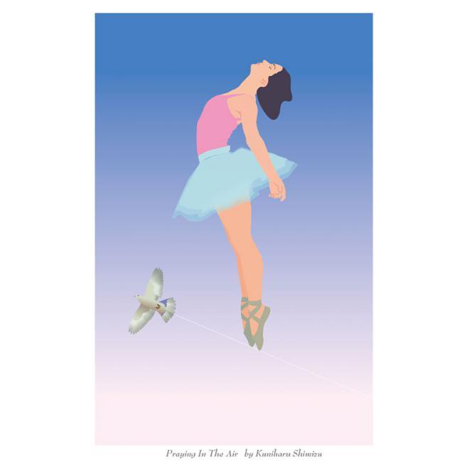Dancing in the air
