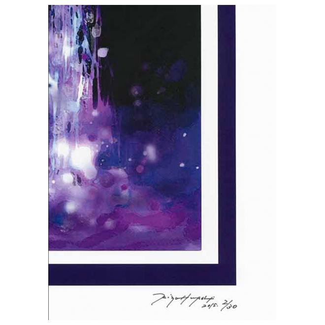 Beat per Rain ;Violet