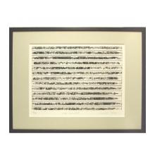 額装銅版画:code-parallel